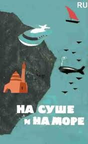 Selected Short Stories Russian Mysl 1964.jpg