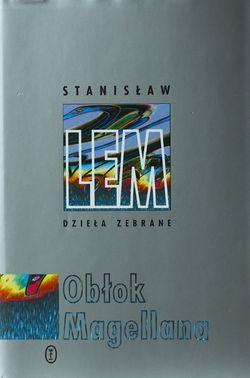 Magellan Nebula, the Polish Wydawnictwo Literackie 2005.jpg