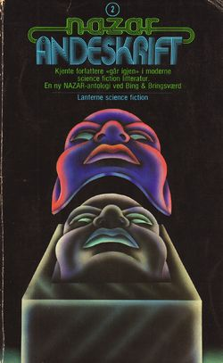 Do you exist Mr. Johnes Norwegian Gyldendal 1976.jpg