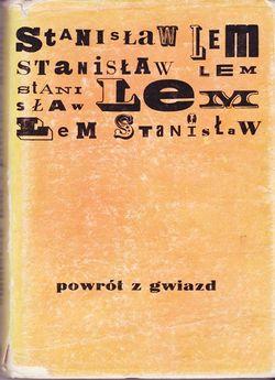 Powrót z gwiazd Polish Wydawnictwo Literackie 1975 hard.jpg