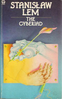 Cyberiad English Futura 1977(2).jpg