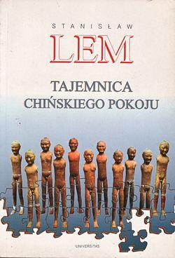 Mystery of the Chinese Room Polish Universitas 1996.jpg