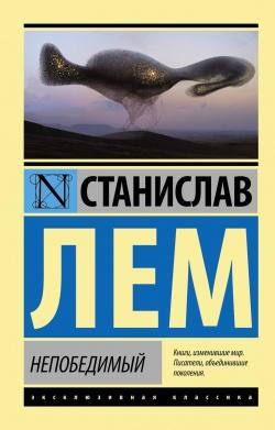 Invincible Russian AST 2016.jpg
