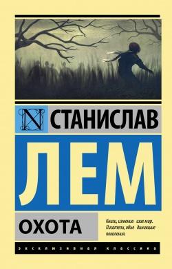 Selected Short Stories Russian AST 2020 (2).jpg