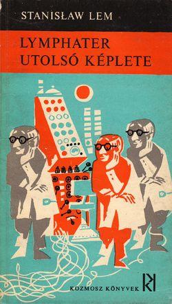 Selected Short Stories Hungarian Kozmosz 1966.jpg