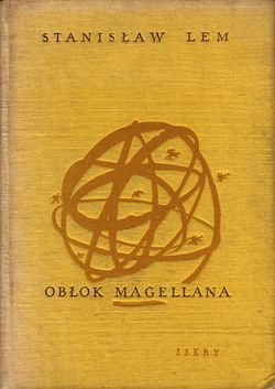 Magellan Nebula Polish Iskry 1956 under.jpg