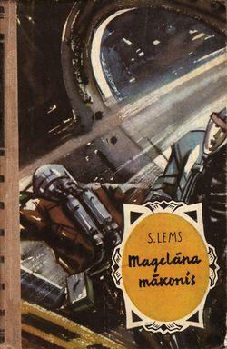 Magellan Nebula Latvian Latvijas Valsts izdevniecība 1960.jpg