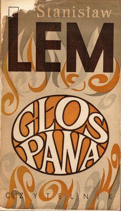 His Master's Voice Polish Czytelnik 1968.jpg