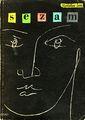 Sezame Polish Iskry 1954.jpg