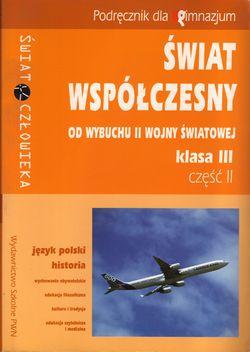Cyberiad Polish Wydawnictwo Szkolne PWN 2002 (textbook Jutro pójdę w świat).jpg