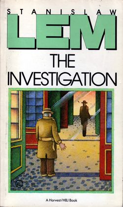 Investigation English Harcourt 1986.jpg