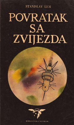 Return from the Stars Croatian Zora 1964.jpg