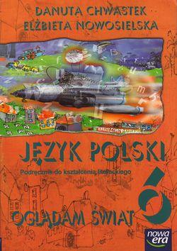 Tale of the Computer That Fought a Dragon (textbook Oglądam świat) Polish Nowa Era 2009.jpg