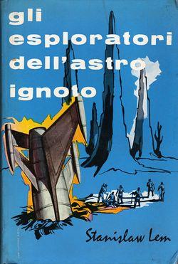 Eden Italian Baldini & Castoldi 1963.jpg