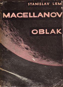 Magellan Nebula Slovenian Mladinska Knjiga 1959.jpg