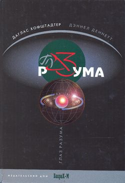 Selected Short Stories Russian Bakhrakh-M 2003.jpg