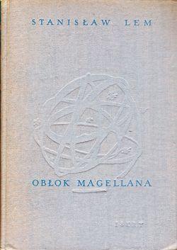 Magellan Nebula Polish Iskry 1955 under.jpg