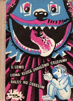 Star Diaries Latvian Zinātne 1975.jpg