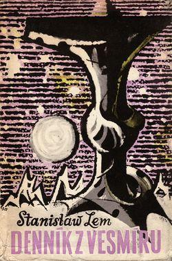 Magellan Nebula Slovak Slovenský spisovateľ 1958.jpg