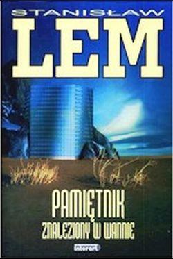 Pami-int-1997.jpg