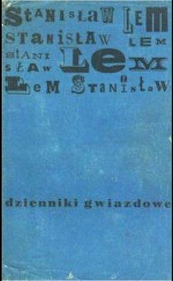 Dzie-lit-1966.jpg