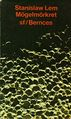 Selected Short Stories Swedish Bernces 1975.jpg