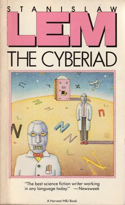 Cyberiad English Harcourt 1985 mass market.jpg