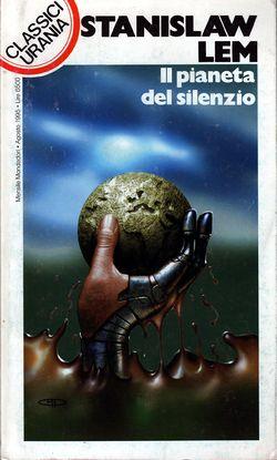 Fiasco Italian Mondadori 1995.jpg