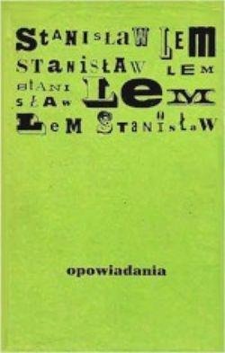 Opow-lit-1969.jpg