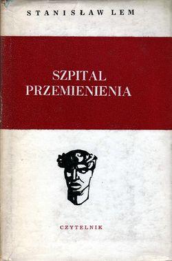 Hospital of the Transfiguration Polish Czytelnik 1975.jpg