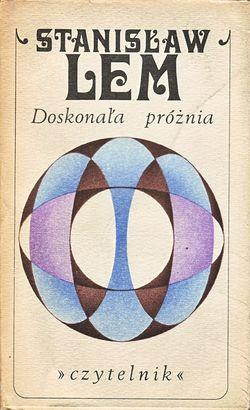 Perfect Vacuum Polish Czytelnik 1971.jpg