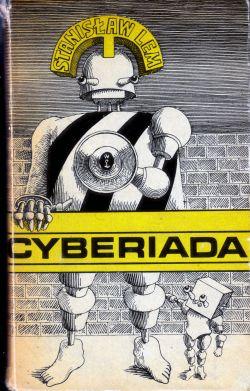 Cyberiada1972.jpg
