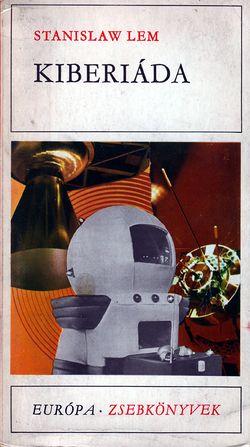 Cyberiad Hungarian Európa 1971.jpg