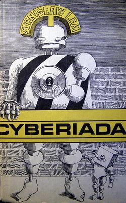 Cyberiad Polish Wydawnictwo Literackie 1978 hard.jpg
