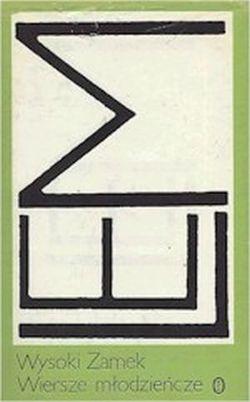 Wys Zamek Wiersze 1991.jpg