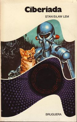 Cyberiad Spanish Bruguera 1979.jpg