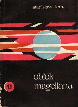 Magellan Nebula Polish Iskry 1963.jpg